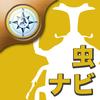 海野和男の虫ナビ(Kazuo UNNO's BUGS NAVIGATOR)