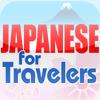 Nihongo - JAPANESE for Travelers