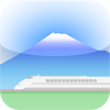 新幹線の車窓〜東海道新幹線 (iPhone4)
