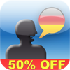 MyWords - Learn German Vocabulary - Innovative Language Learning, LLC