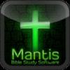 Mantis NASB Bible Study