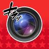 漫画カメラ - Supersoftware