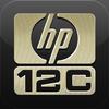 Hewlett Packard 12C Financial Calculator - Hewlett Packard