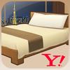 Yahoo!トラベル ホテル予約 - Yahoo Japan Corp.