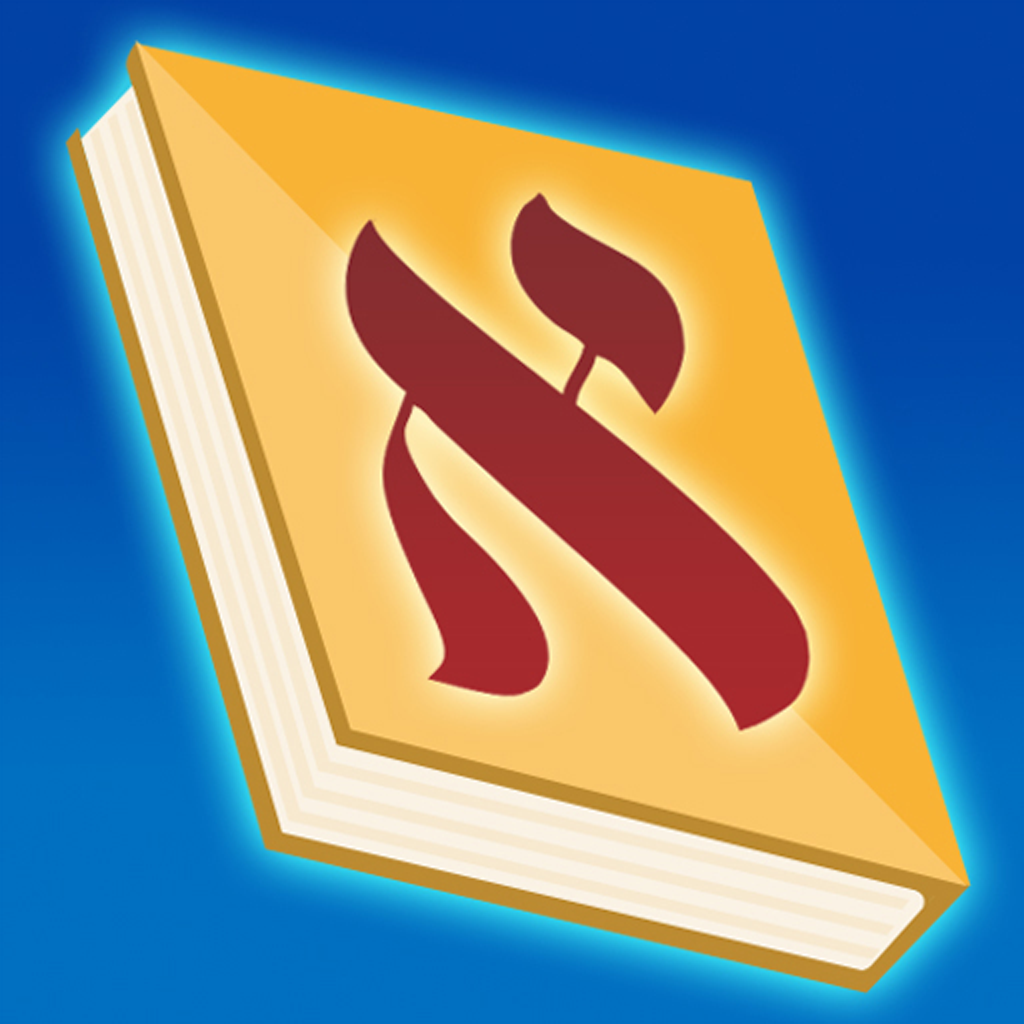 Siddur סדור - Zmanim Luach Minyanim - סידור לוח זמנים - RustyBrick, Inc.